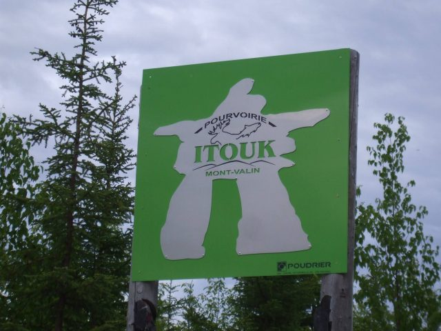 Logo Itouk